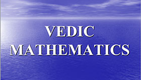vedic-maths-book